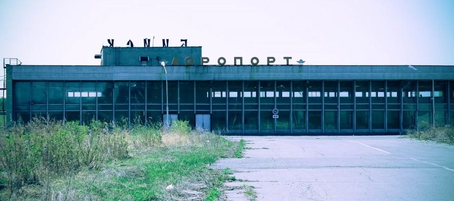 Аэропорт Бийска реконструируют