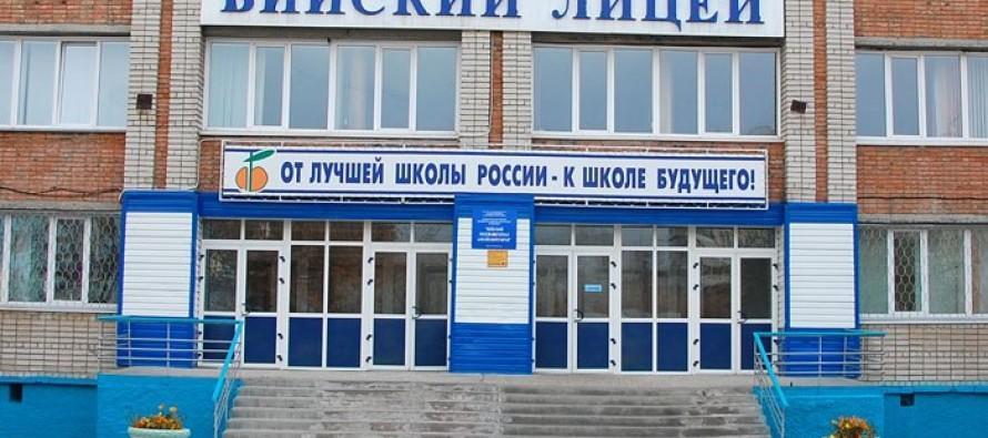 Сколько памяти занимает «Евгений Онегин»