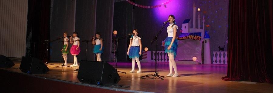 Фестиваль музыкально-художественного творчества для дошкольников Сюрприз