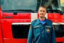 Пожарный с большой выдержкой