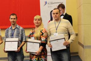 Награждение на конференции