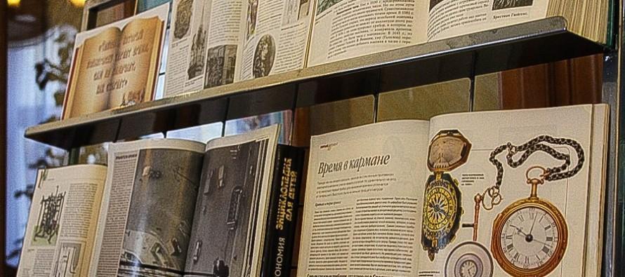 К истокам литературы