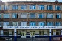 БТИ АлтГТУ им И.И. Ползунова