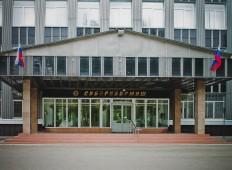 ОАО «БПО «Сибприбормаш»