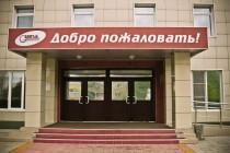 ФГБОУ ВПО «Кемеровский технологический институт пищевой промышленности»