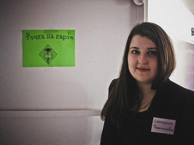 Организатор конкурса по географии Екатерина Дмитриевна