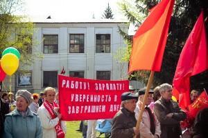 Первомайский митинг