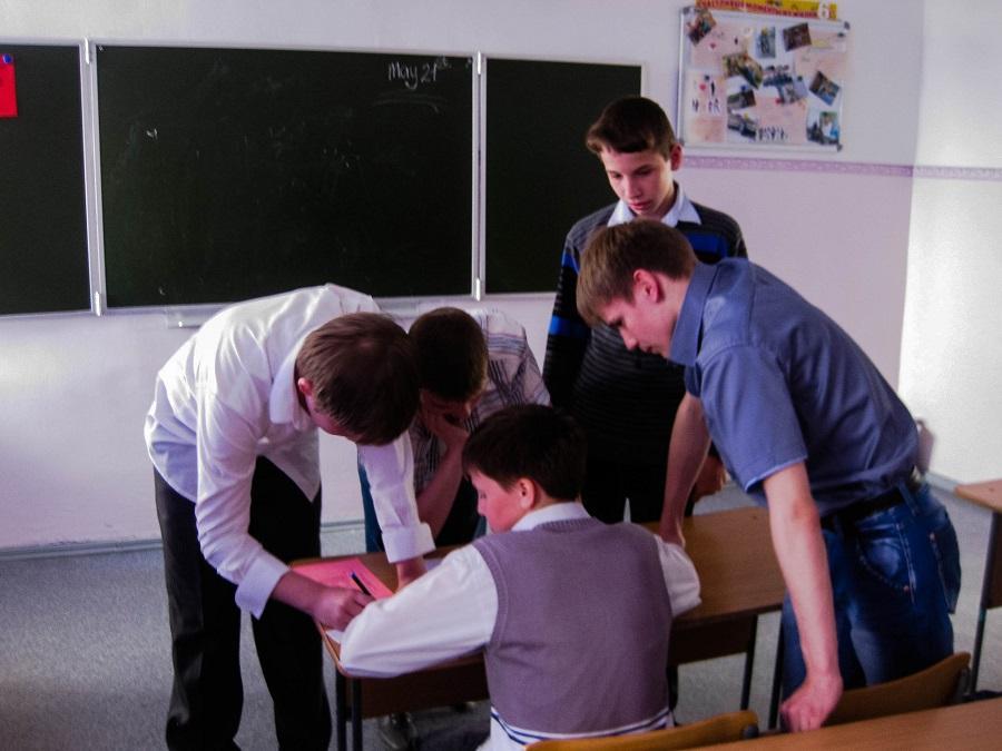 Конкурс по географии в гимназии 11