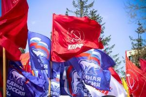 Флаги КПРФ