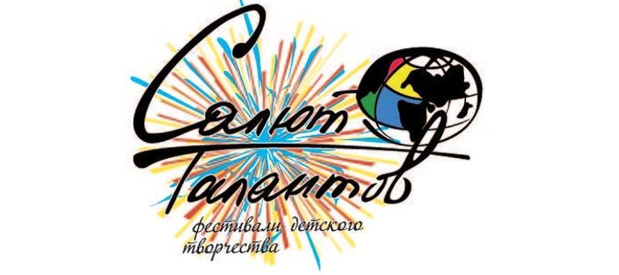 Бальный клуб «Геликон» прошел в суперфинал