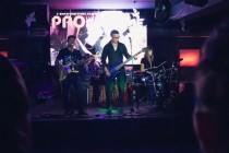 Бийская рок-группа «Rein-Raus»