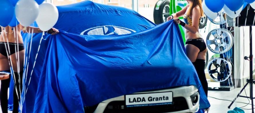 Какая она, новая Lada?