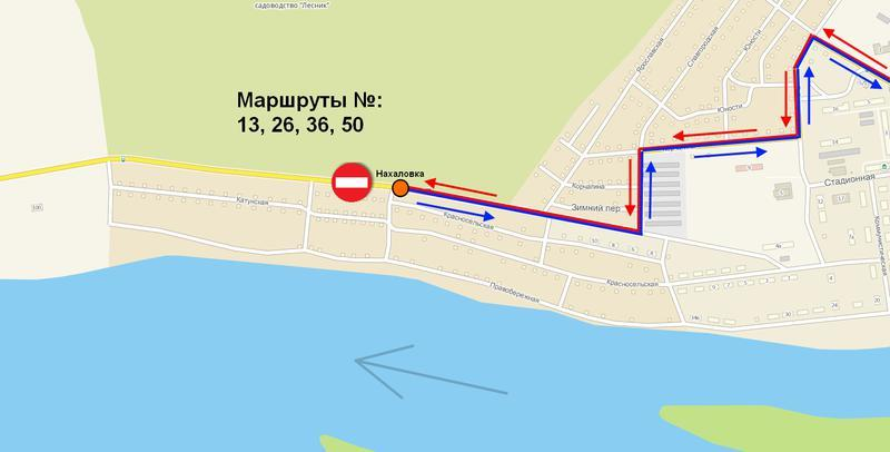 Схема движения транспорта в связи с наводнением в Бийске