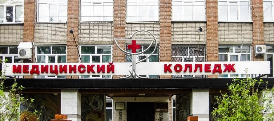 КГБОУ СПО «Бийский медицинский колледж»