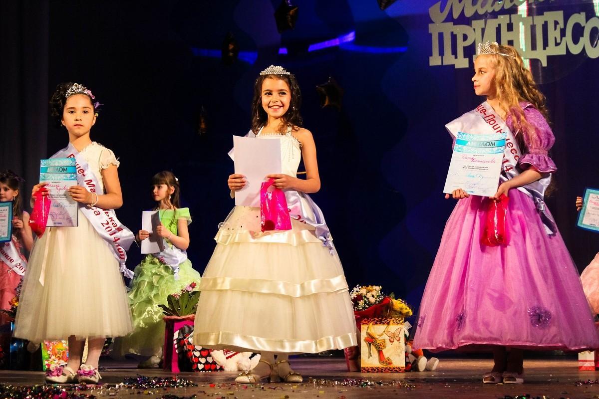 Конкурс «Маленькая принцесса». 1 июня 2014