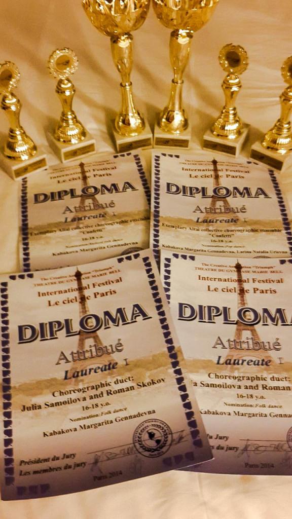 Кубки, дипломы. Ансамбль Конфети в Европеi