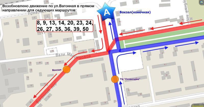 Схема проезда. Возобновилось движение общественного ТС по ул. Вагонная