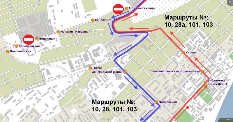 Схема проезда. Ремонт дороги по ул. Волочаевская