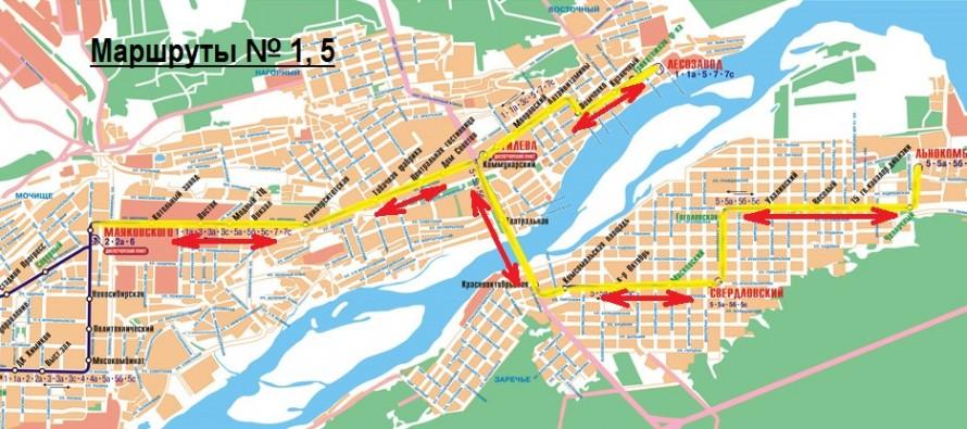 Движение трамваев №1, 5 закроют