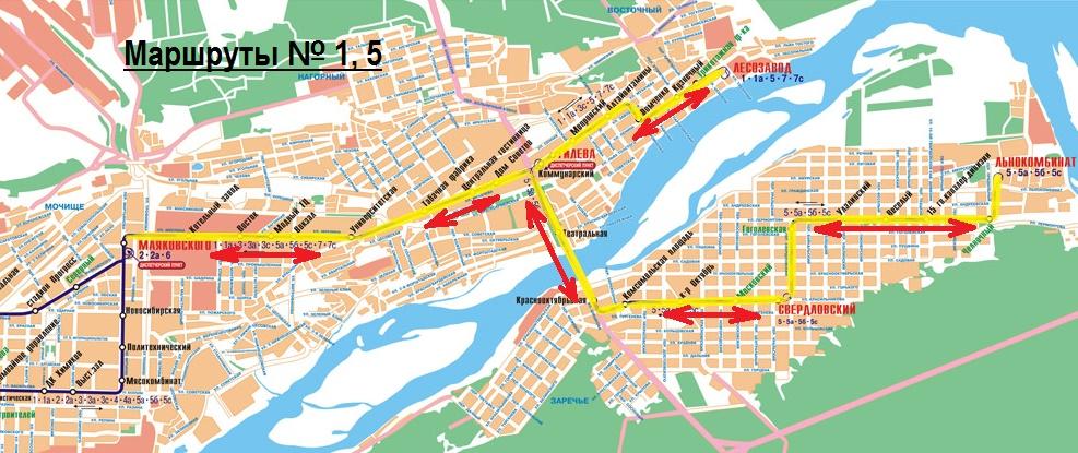 Закрыто движение в связи с ремонтом трамвайного пути