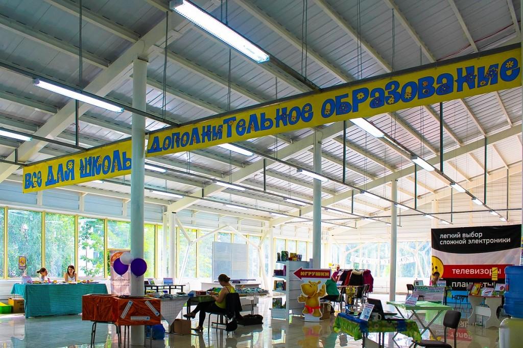 Школьная ярмарка в Бийске