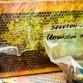 Ярмарка меда. 1-15.08.14