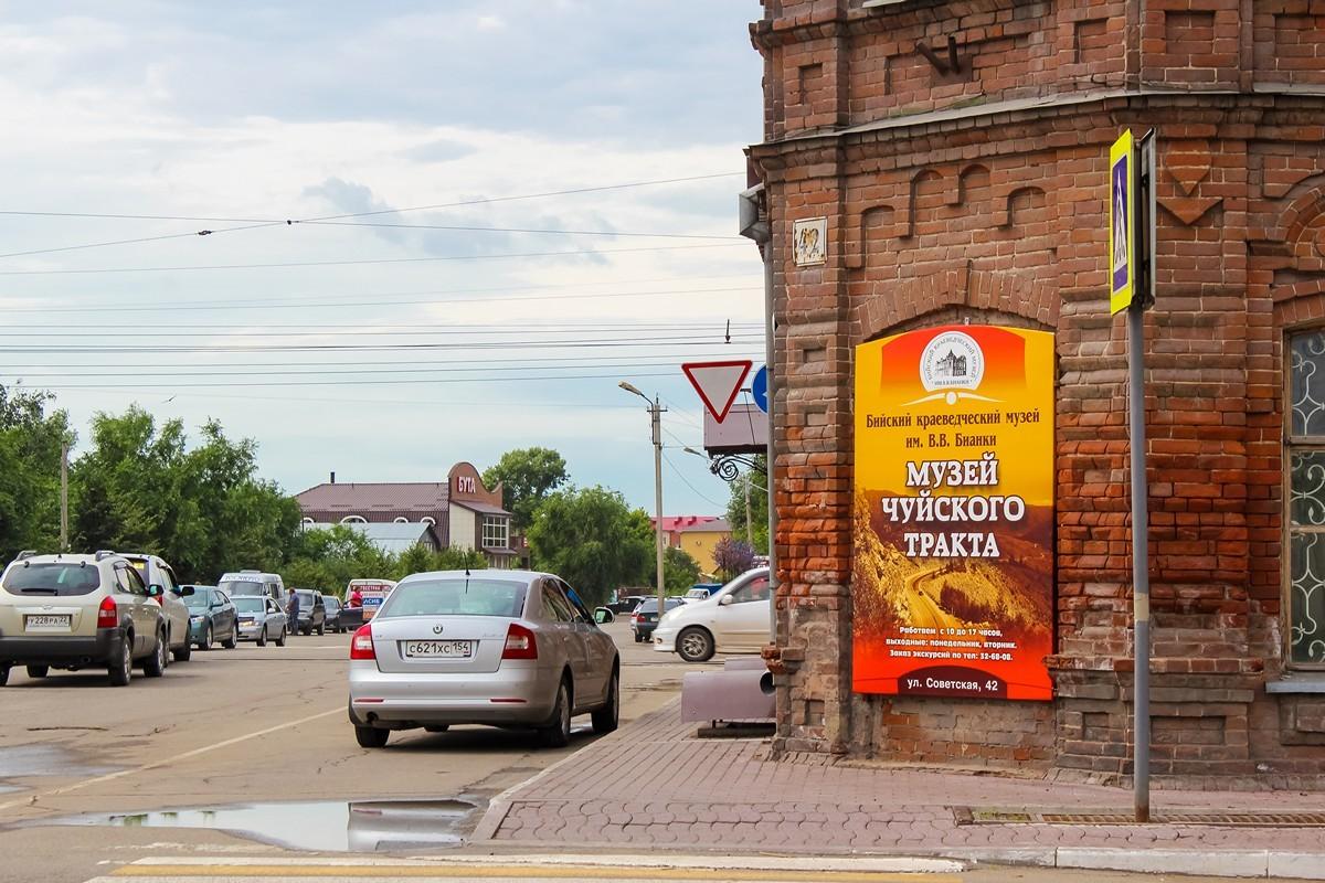 Музейная экспозиция Чуйского тракта. Лето 2014