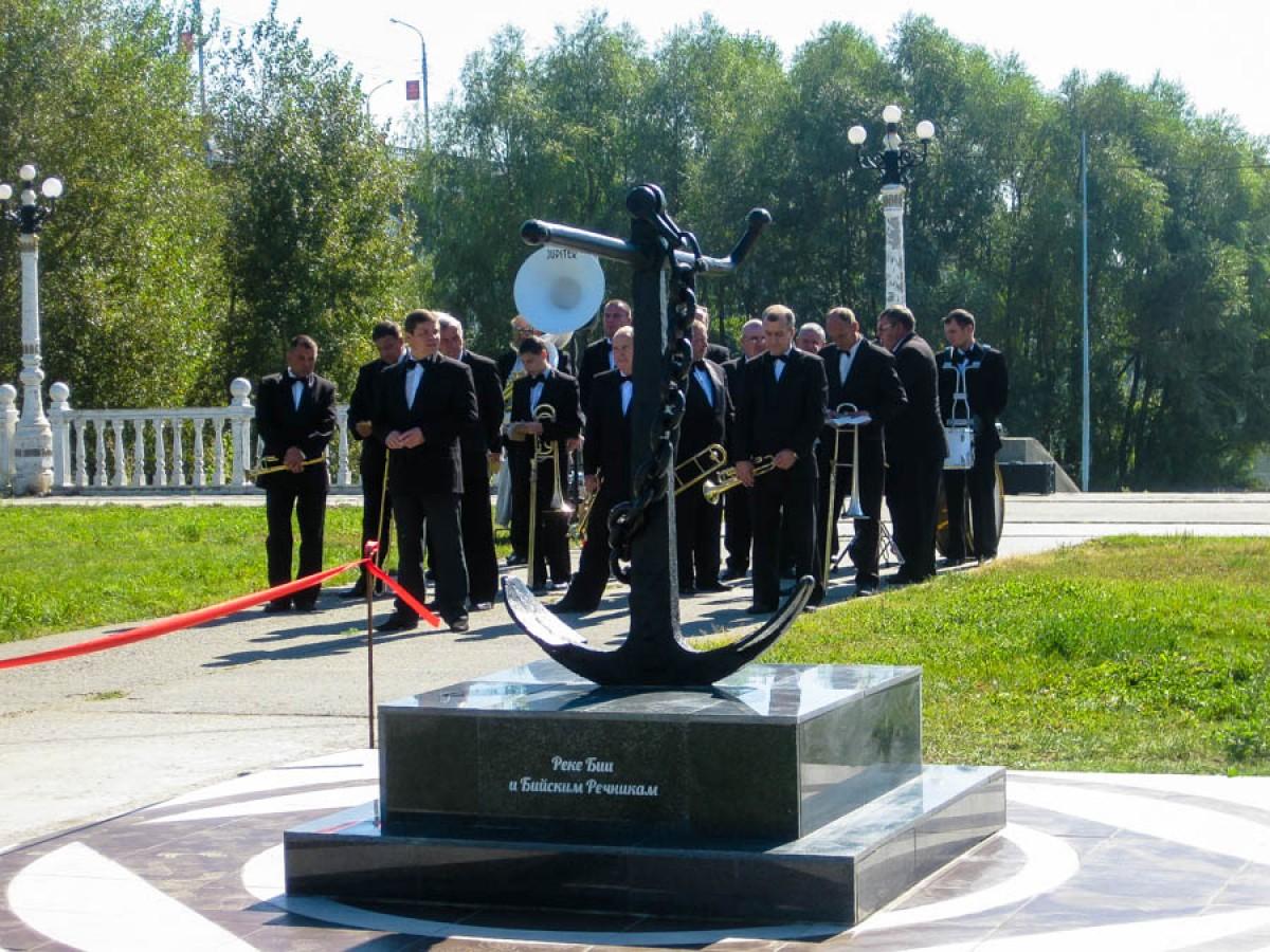 Открытие памятника-якоря. 4.09.14