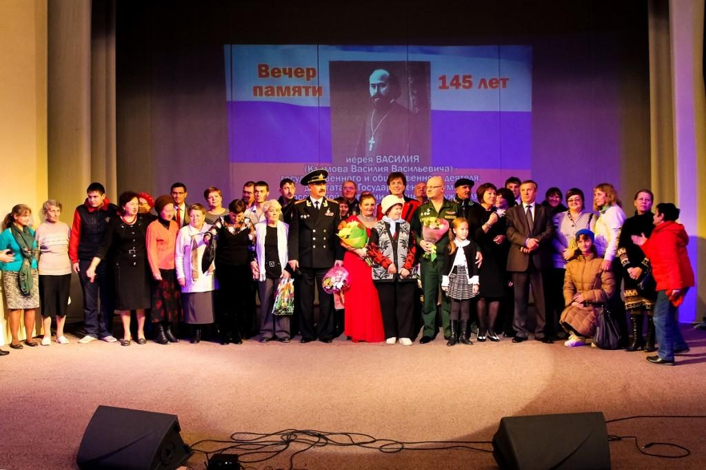 Вечер памяти выдающихся людей России, посвященный 145-летию со дня рождения Отца Василия, в Бийске. Геннадий Ветров