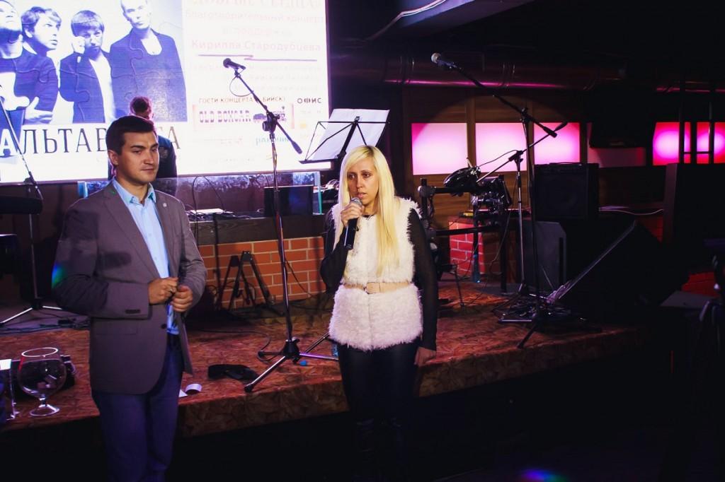 """Бийский концерт в поддержку Кирилла Стародубцева в клубе """"Офис"""""""