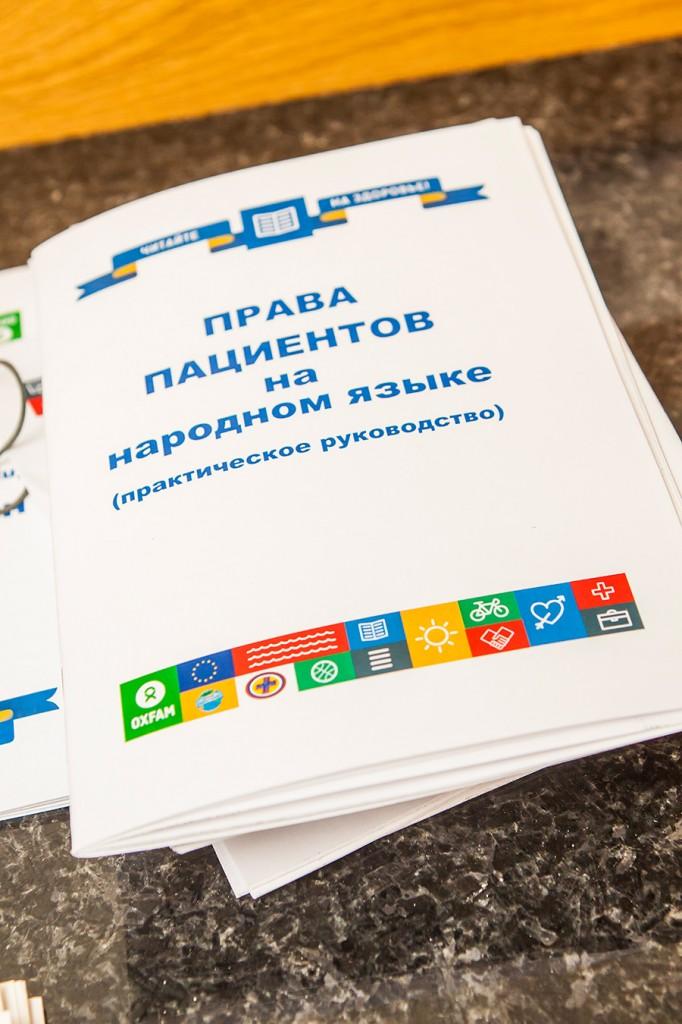 """Итоги информационной кампании """"На здоровье"""""""