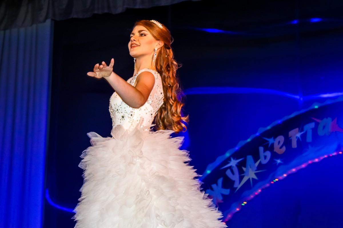Конкурс «Джульетта Бийска». 09.11.2014