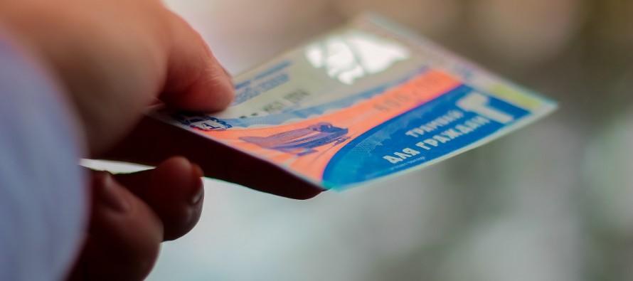 Стоимость проездных билетов изменится