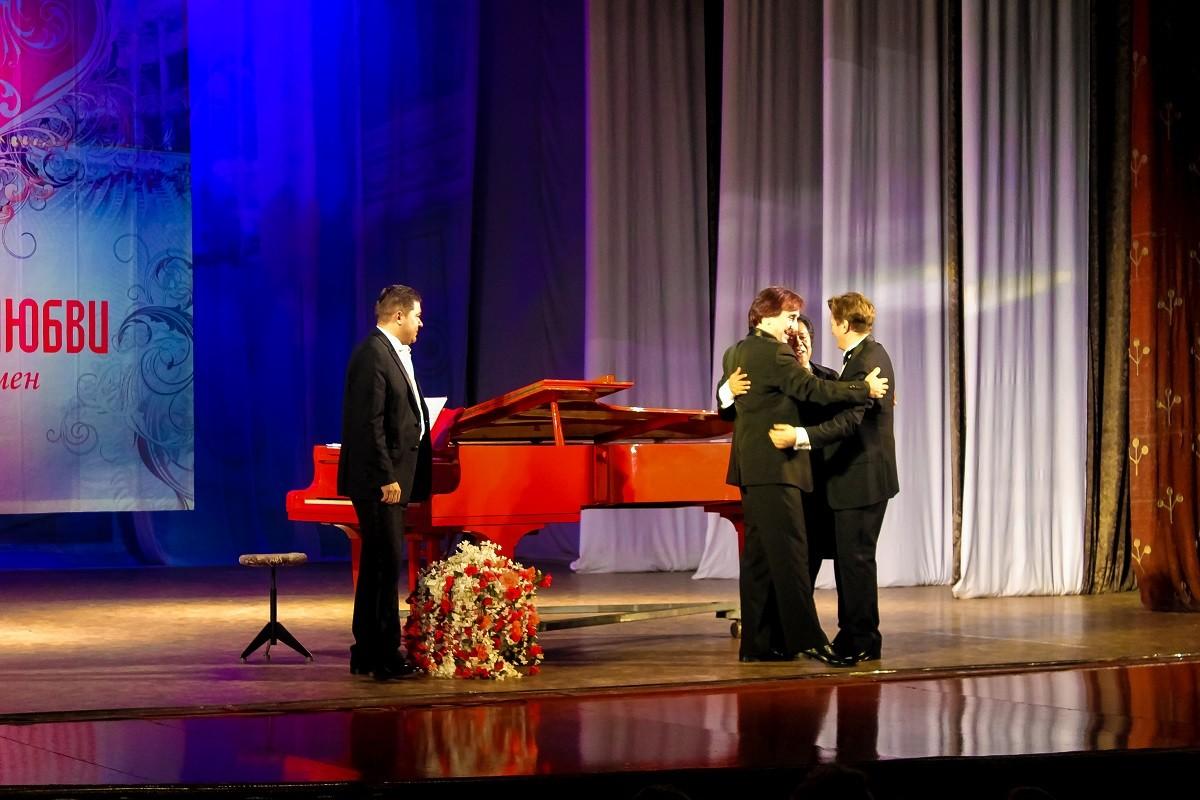 Концерт Трех Трубадуров. 07.11.2014