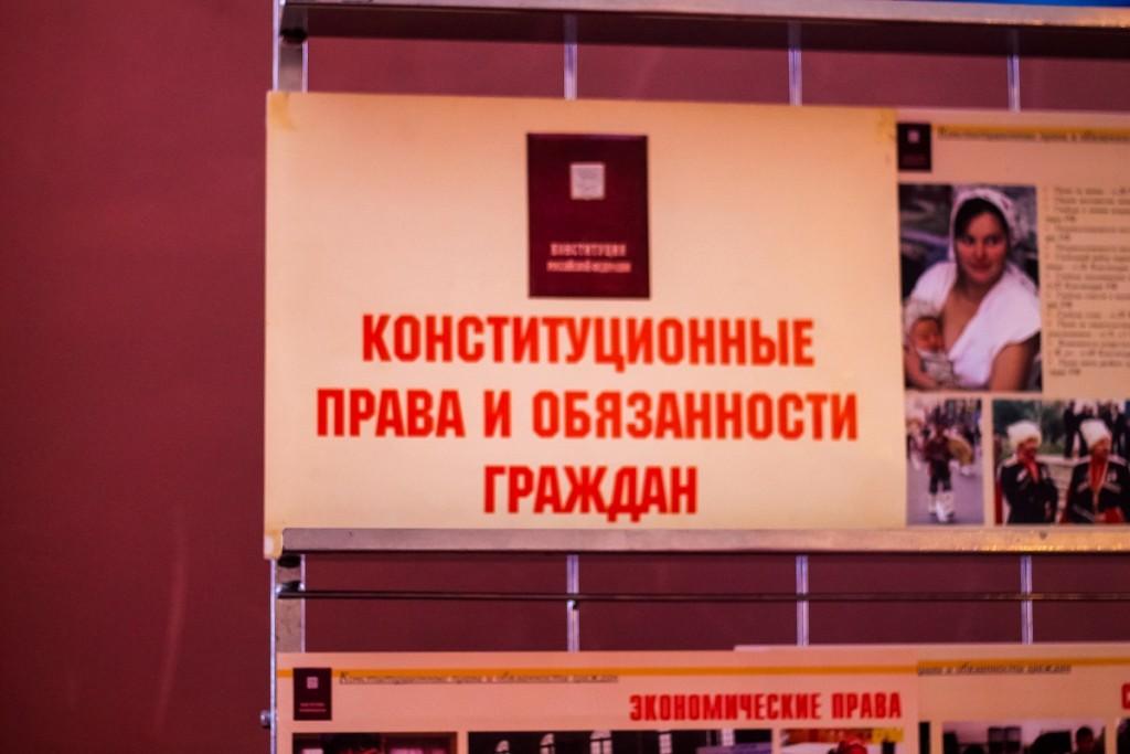 Лауреаты литературных премий под одной крышей