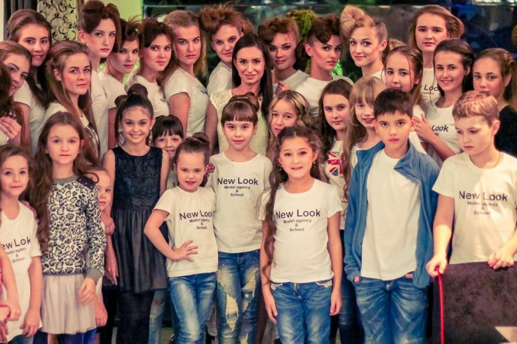 Показ коллекции одежды «Winter fashion show 2014-2015»