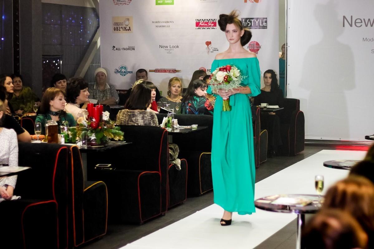 Показ одежды «Winter fashion show 2014-2015». 07.12.2014