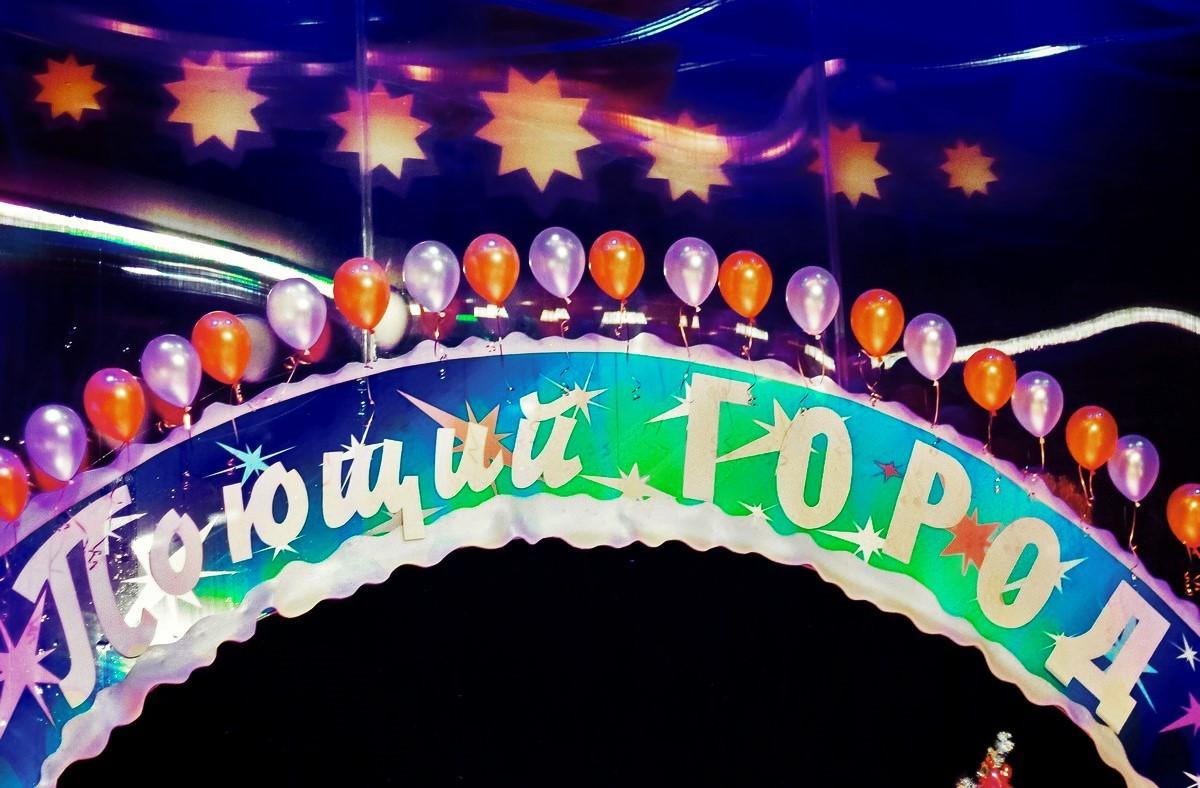 Музыкальный фестиваль «Поющий город». 20.12.2014