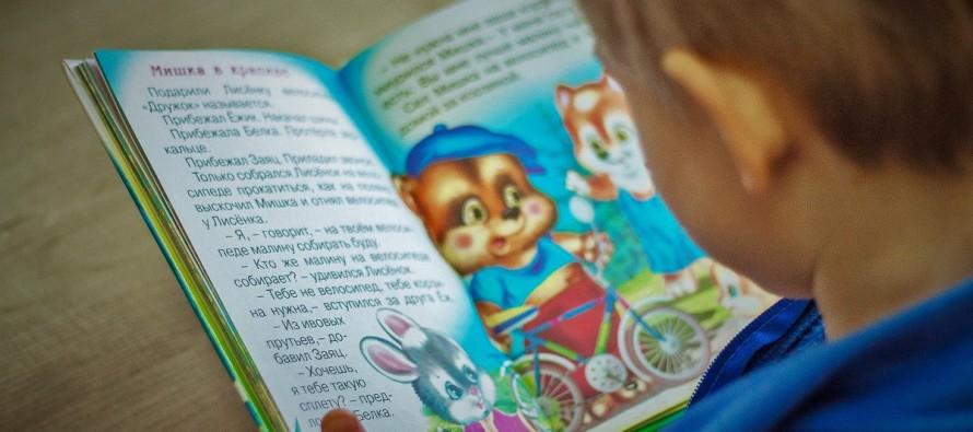 Проект «Книги в больницы»