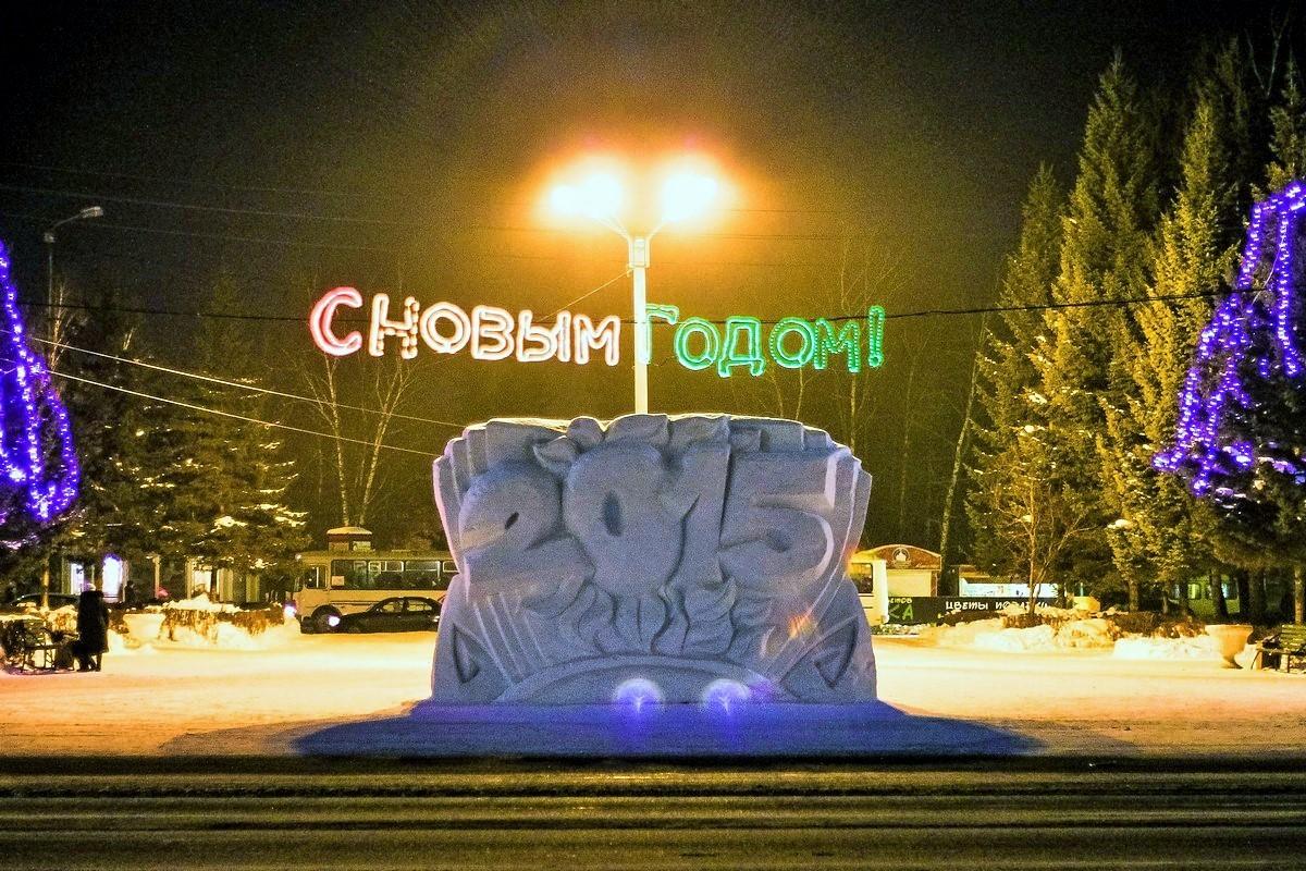 Фоторепортаж «Бийск Новогодний»