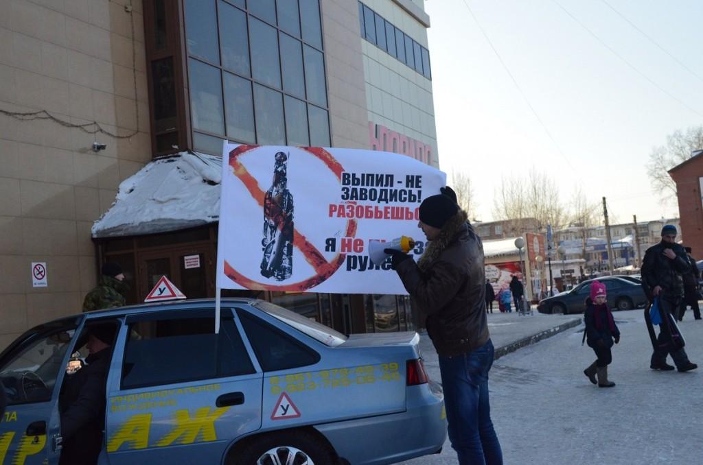 """Автопробег """"Мы за трезвое вождение"""" в Бийске"""