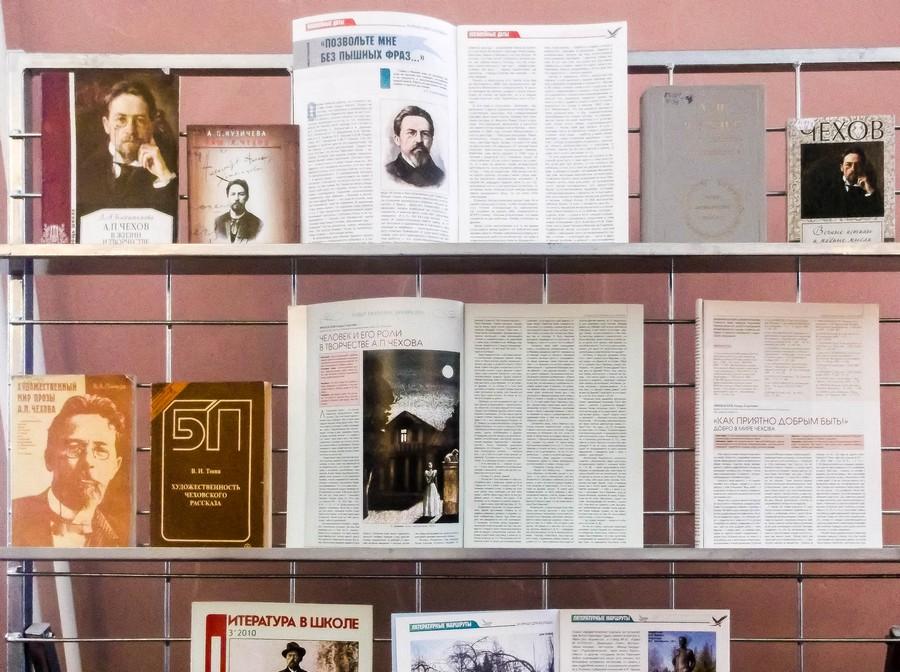 Книги Чехова в центральной городской библиотеке г. Бийска.