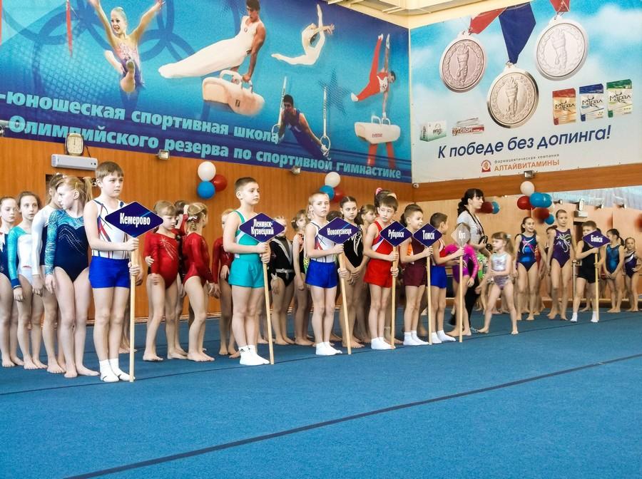 Фото турнира по спортивной гимнастике