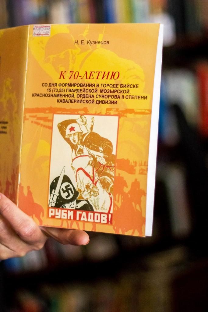 Книжная выставка, посвященная Сталинградской битве. 70 лет