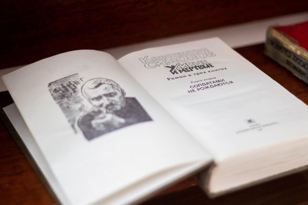 Книжная выставка, посвященная Сталинградской битве