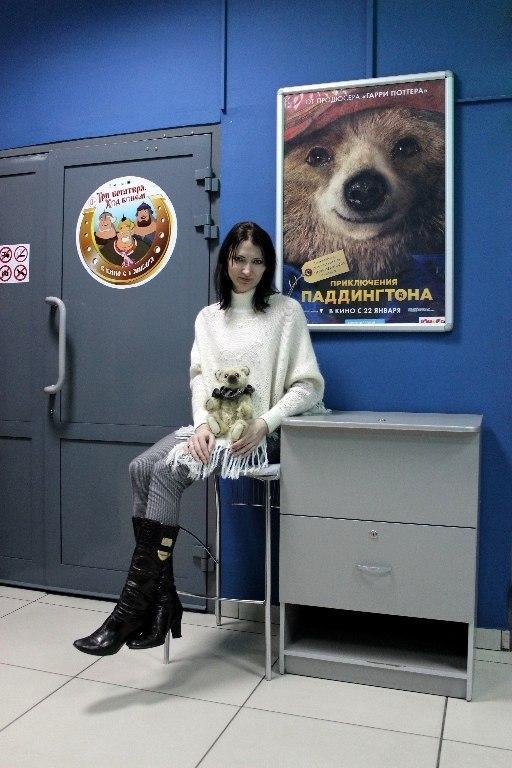 Юлия Романова и мишки Тедди своими руками