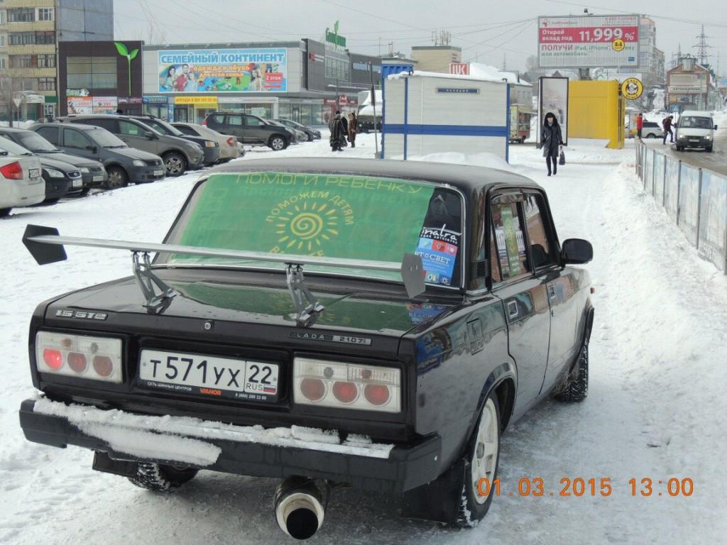 avtoprobeg-2