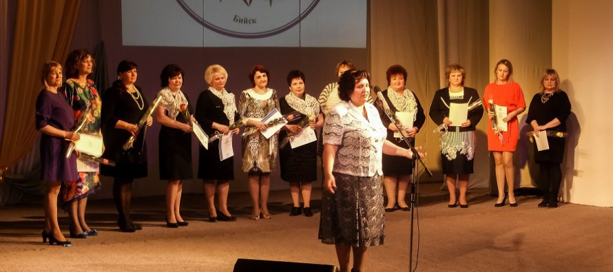 В Бийске отметили 95-летие дошкольного образования