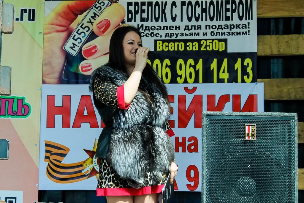 Виктория Чунихина