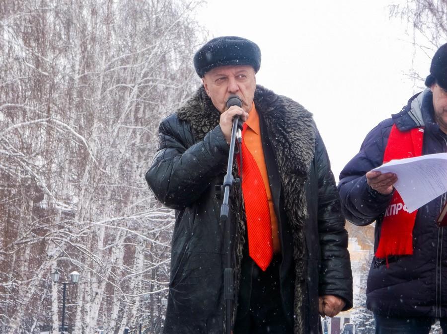 """КПРФ провела митинг """"Правительство в отставку!"""""""